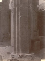 Close view of inscribed pillar in Bansa Mosque, Lalitpur.